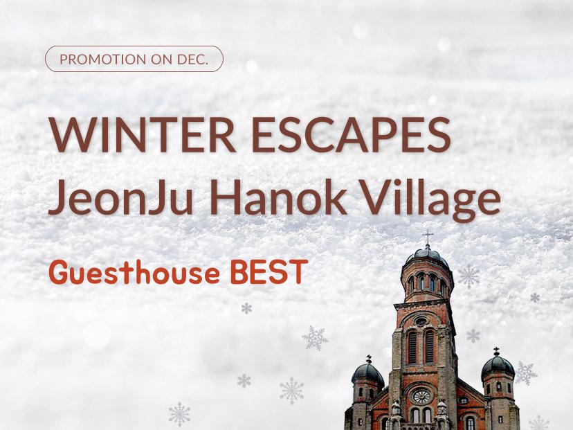 Jeonju Hanok Village Promotion