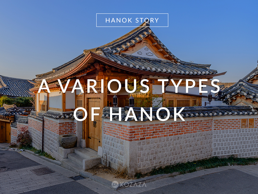 A various types of Hanok